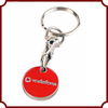 2014 personalized custom promotional good quality red key chain