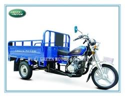 powerful tricycle 150cc 200cc cargo