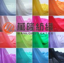 Silk Ombre Patterned Chiffon Fabric