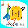 fire extinguisher water gun toy water gun umbrella 2014 newest summer toys water gun China Manufacturer