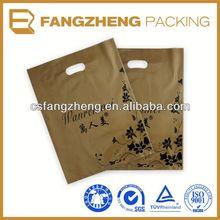 custom printing opp plastic bags for rice packaging/carrier bag