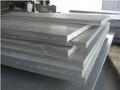 En alliage d'aluminium 5050 résistance à l'oxydation et résistant à la corrosion produits
