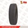 truck tires inner tube truck tyre truck tires in china