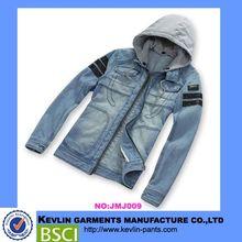 JMJ009 light blue stone washed wholesale men denim jacket with hood