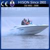 China Hison fiberglass boat seat