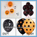 nuevos suministros de productos fashional decoración de halloween del globo
