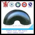 mejor 180 grados de corto radio de acero al carbono codo de la tubería de suministro de la fábrica