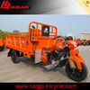 auto rickshaw price in india/cargo tricycle with cabin/cheap motorcycle