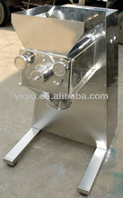 Stainless steel/YK160 swing granulator