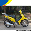 Cheap Electric Chinese Cub Motorcycles With Mp3