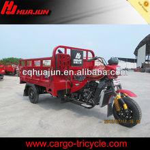 three wheeler price/3 wheel motorcycle/tuk tuk
