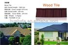 Stone Coated Steel Roofing Tile Wood Tile