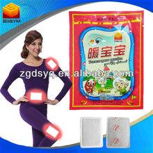 Hot sell Warming pad Kids Body Warmer body comfort Heating pad
