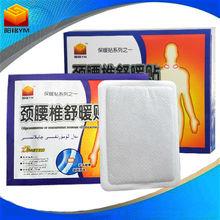 Neck, lumber, waist Shoulder heating pad