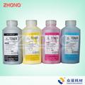 Botella de recarga de toner para kyocera fs-c1020