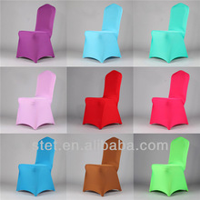 Multicolored flat style lycra spandex chair covers for hotel wedding decoration