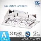 60W LED Recessed Light CE/RoHS/FCC High Quality Long Lifespan