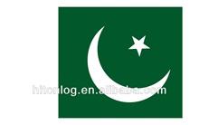 CHINA to PAKISTAN sea freight service
