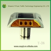 IP68 high flashing reflective aluminum highway solar road stud off road