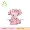 Sweet Plush Pink Sitting Elephant Toy For Girls