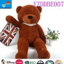 Plush Bear Toy For 200cm / Big Plush Teddy Bear Toy / Plush Big Bear For 200cm