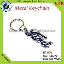 high quality manufacturer car logo metal keyring