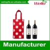Red 2 bottle wine gift bag for Christmas