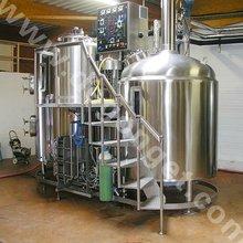 300L hot sale pilot brewing system
