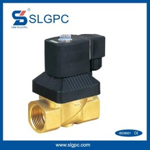 Made in China low price automatic flow control 1 inch brass 2 way water latching solenoid valve SLGPC-SLG6213-08