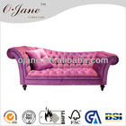2013 hot sale morden chaise lounge wooden fabric sofa bed baroque design SF-2806