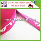 Custom underwear jacquard band strap