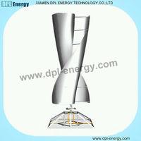 aluminum alloy wind turbine blade, wind turbine ,vertical wind turbine 500W