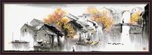MI067 2014 gift menglei painting digital