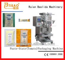 Sjiii- s serisi yeni otomatik peynir paketleme makineleri