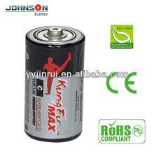 Enviromental 1.5V R14 C zinc carbon security camera battery
