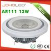 Factory price 24 beam angle CRI 80 cob led ar111 g53 12w with external driver