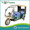2014 Factory Supply eco Friendly Stable Performance Elegant Six Seated electric tuk tuk rickshaw for sale