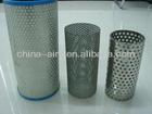 perforated metal tube filter (manufacturer)