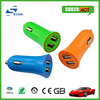 dual usb new style usb car charger mobile phone battery car charger