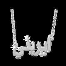 Personalized Farsi or Arabic Script Necklace Name Jewelry