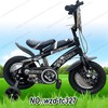 reasonable prices trikes bikes