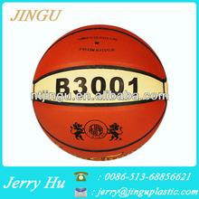 Sports Standard basketball microfiber PU basketball Playing