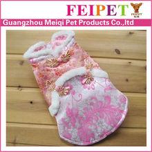 Beautiful design Custom autumn & winter dog clothing