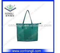LAEST FASHION color stripe shopping & gift bag