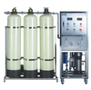high quality 500L/H drinking water supply system