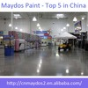 Maydos Water Based Concrete Sealer Liquid Resin Concrete Floor Hardener(Floor Coating Manufacturer)