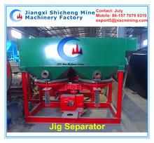 Diamond Detector Machine,Jigging Screen Plant for Diamond Concentration