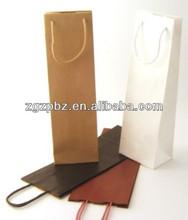 Twisted Paper Handle single bottle wine paper bag