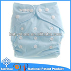 Infants love nappies Baby diapers washable bamboo inserts