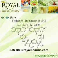 Mebhydrolin napadisylate CAS No.6153-33-9